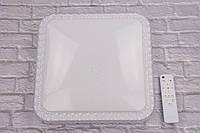 Светильник потолочный Led с пультом (5х35х35 см.) Белый YR-W71139B/350-sq