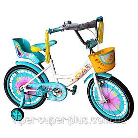 Дитячий велосипед для дівчаток Azimut Girls (20 дюймів) бірюзовий