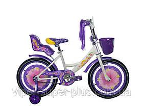 Дитячий велосипед для дівчаток Azimut Girls (20 дюймів) фіолетовий