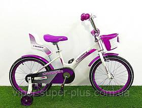 """Дитячий велосипед для дівчаток Crosser Kids Bike 20"""" біло-фіолетовий"""