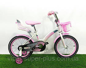 """Дитячий велосипед для дівчаток Crosser Kids Bike 20"""" біло-рожевий"""