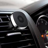 Автодержатель для телефона Baseus Privity Series Pro Air Outlet Magnet Bracket Genuine Leather серый (16107S)
