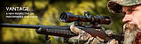 Прицел оптический для охоты Hawke Vantage 4x32 (30/30) (Англия), фото 7