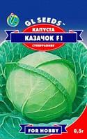 Семена капуста Белокочанная Казачок F1