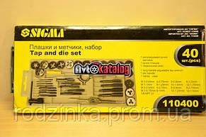 Набір плашки і мітчики 40 шт Sigma