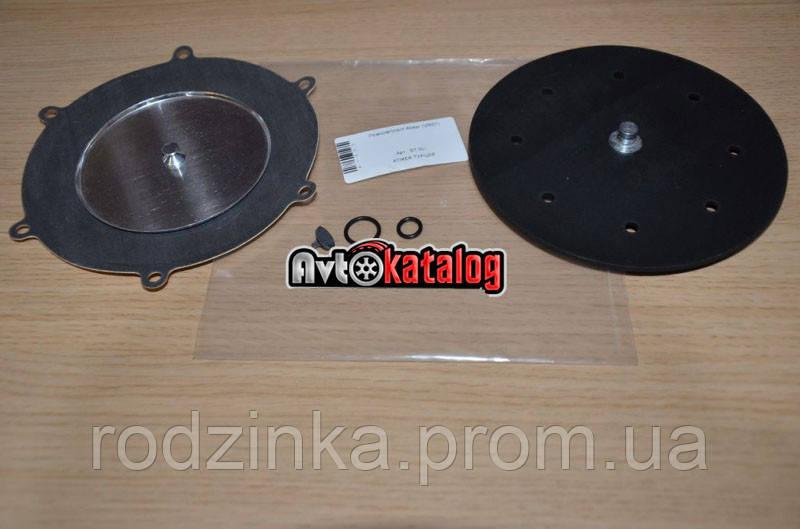 Ремкомплект редуктора Atiker (VR01) Турция