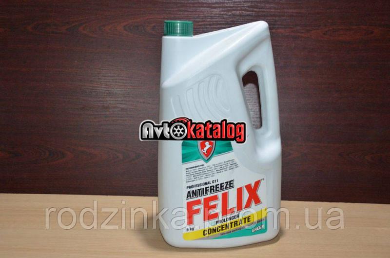 Тосол антифриз Felix 5л -80 зеленый