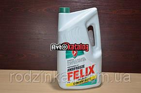 Антифриз Тосол Felix 5л -80 зелений