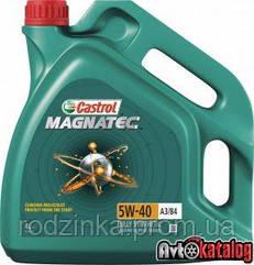 Олива Castrol моп. 5w40 A3/B4 Magnatec 4л
