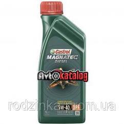 Олива Castrol моп. 5w40 DPF/B4 Magnatec Dsl 1л