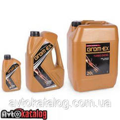 GROM-EX олива Turbo Diesel 15w40 5л
