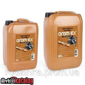 GROM-EX олива  М10Г2к (CC SAE30) 10л.