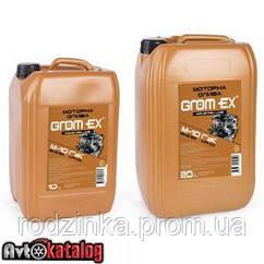 GROM-EX масло  М10Г2к (CC SAE30) 10л.