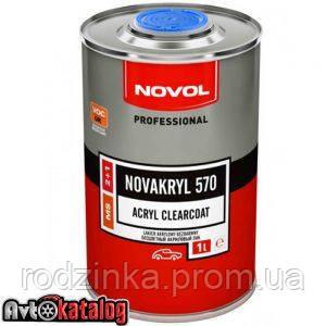 Акриловий лак NOVAKRYL 570 2+1 1л. + Затверджувач H5120 0,5л.