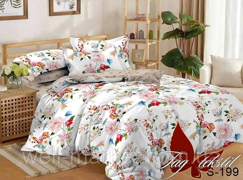 ТМ TAG Комплект постельного белья с компаньоном S199