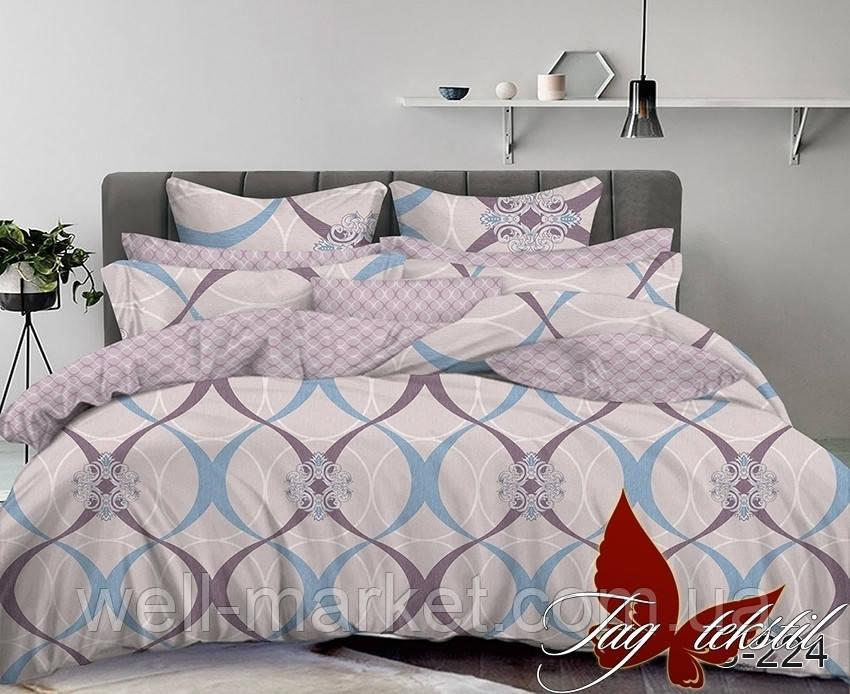ТМ TAG Комплект постельного белья с компаньоном S224