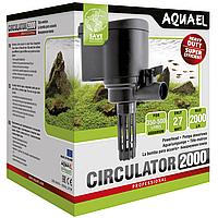 Циркулятор 2000л /помпа/  AquaEl Circulator 2000
