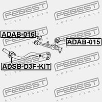 ВТУЛКА ПЕРЕДНЕГО СТАБИЛИЗАТОРА КОМПЛЕКТ D30.8 ADSB-D3F-KIT