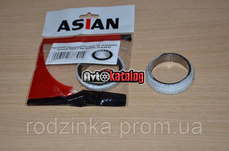 Прокладка глушника Джилі МК кільце Asian
