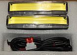 Дневные ходовые огни DRL-(LP-10330) COB-LED/12V/8W, фото 2