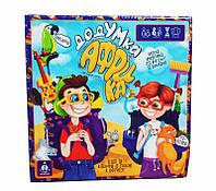 Карточная игра Danko Toys Дод УМка АФРИКа - 180078