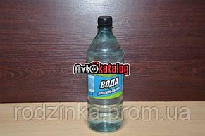 Вода дистилированная 1л Запорожавтобытхим