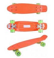 Детский скейтборд GO Travel (оранжевый - зеленые прозрачные колеса)