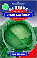 Семена капуста Белокочанная Лангедейкер хранения 7-8 м.