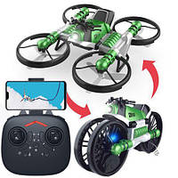 Квадрокоптер-трансформер дрон-мотоцикл на радиоуправлении 2 в 1 Qun Yi Toys Green