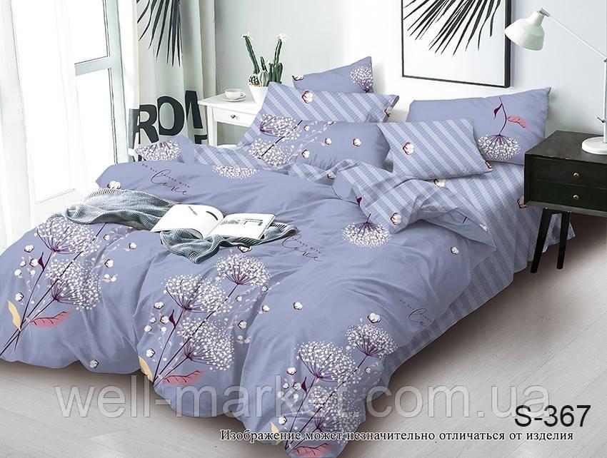 ТМ TAG Комплект постельного белья с компаньоном S367