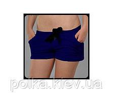 "Шорты ""Little shorts"" - трикотаж| Распродажа 46, темно-синий"