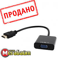 Адаптер Cablexpert (A-HDMI-VGA-04) HDMI - VGA 0.15м