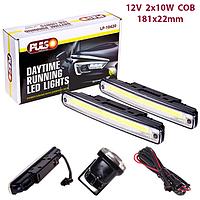 Дневные ходовые огни DRL-(LP-10420) COB-LED/12V/20W