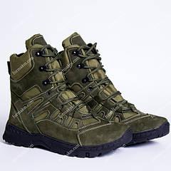 Тактические Ботинки Зимние
