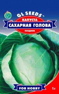Семена капуста Белокочанная Сахарная голова 1 г