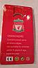 Ливерпуль Liverpool брелок на ключи СУВЕНИР футбольный клуб металл на цепи, фото 4