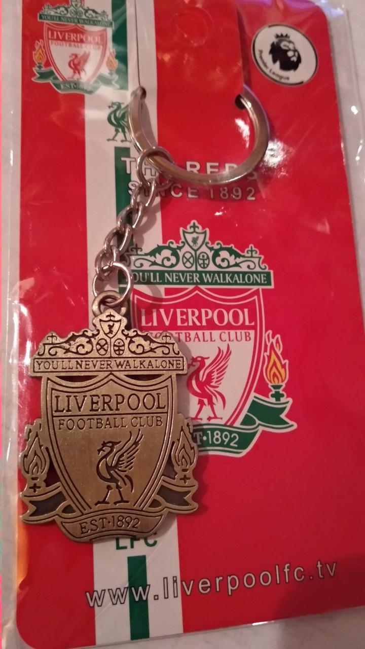 Ливерпуль Liverpool брелок на ключи СУВЕНИР футбольный клуб металл на цепи