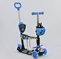 Самокат детский трёхколёсный с родительской ручкой Best Scooter 69750 светятся колёса