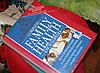 Tony Smith The British Medical Association Complete Family Health Encyclopedia книга английский, фото 2