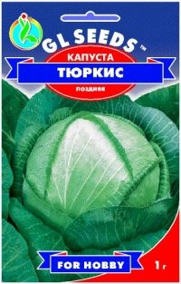Семена капуста Белокочанная Тюркис
