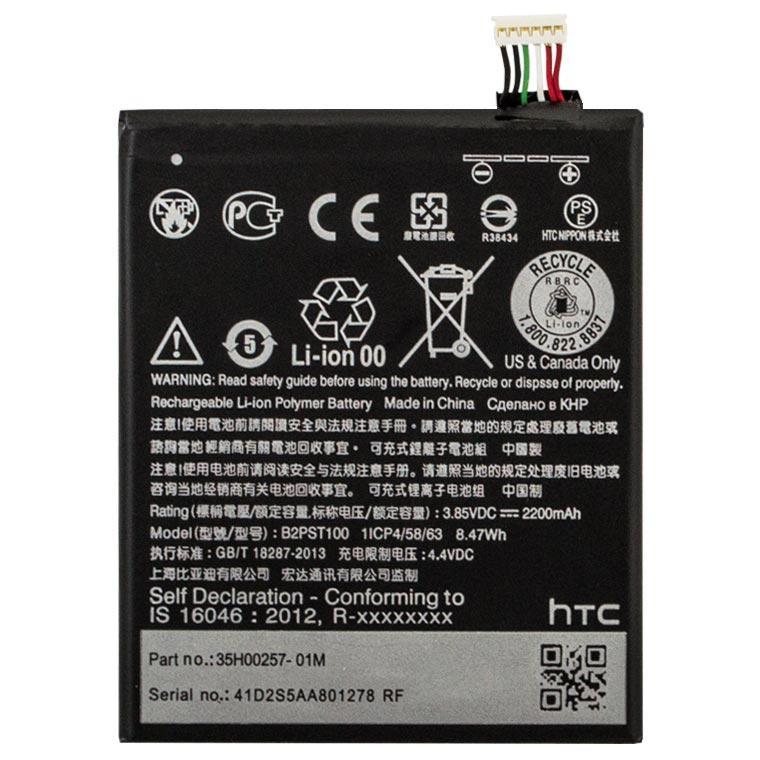 Аккумулятор акб ориг. к-во HTC B2PST100 Desire 530 | 628 | 630 | 650, 2200mAh