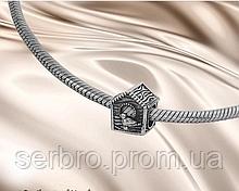 Родированый серебряный шармик Домик