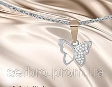 Срібний підвіс із золотом і цирконом Метелик
