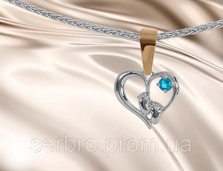 Підвіска у вигляді сердечка з ніжками малюка срібло Милашка