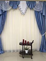 Комплект штор из жаккарда 2 шт с ламбрекеном на карниз 3 м в голубом цвете (для спальни, гостиной, зала)