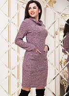 Платье женское вязанное теплое розовое Турция Цвет : Розовый Размер : 42 44 46 Материал : турецкая вязка k-49250