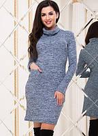 Платье женское вязаное теплое серое голубое Турция Цвет : голубой Размер : 42 44 46 Материал : турецкая вязка k-49251