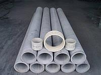Артёмовск труба асбестоцементная ВТ6 и ВТ9 трубы асбестовые САМ 100 150 200 250 300 400 500 мм