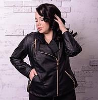 Модная  женская куртка- косуха с эко кожи  батал 48 -98 размер