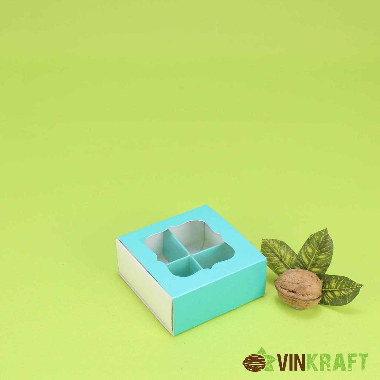 Коробка 80*80*35 для цукерок (4шт) з вікном, бірюзова